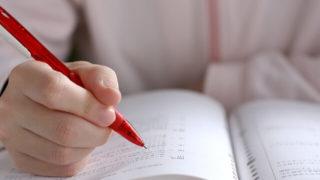自分に合った勉強スタイルは?