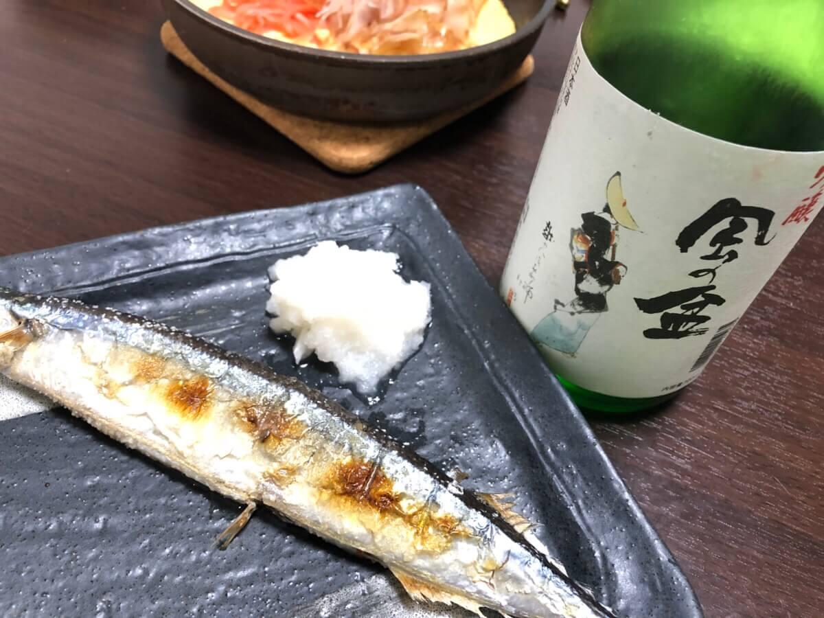 さんまの塩焼きを日本酒といただきます!
