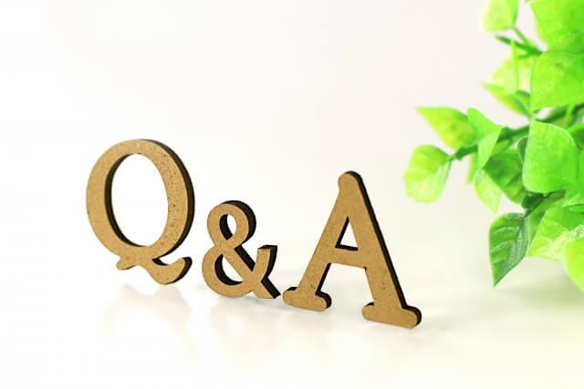 Q&A質問コーナー