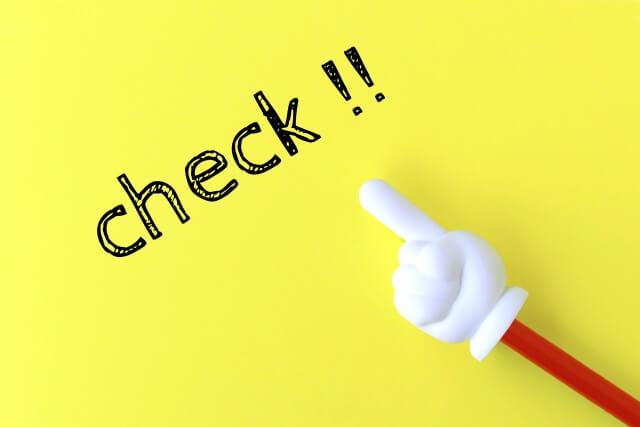 管理栄養士の受験資格の変更点をおさらい!