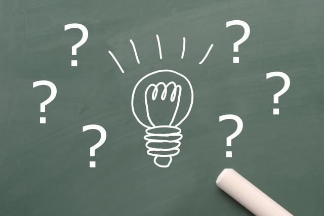 なぜ管理栄養士の受験資格は変更になったのか?