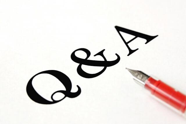 読者さんからの質問にお答え!