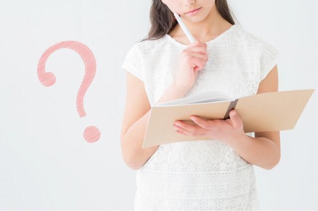 管理栄養士受験資格の変更点!